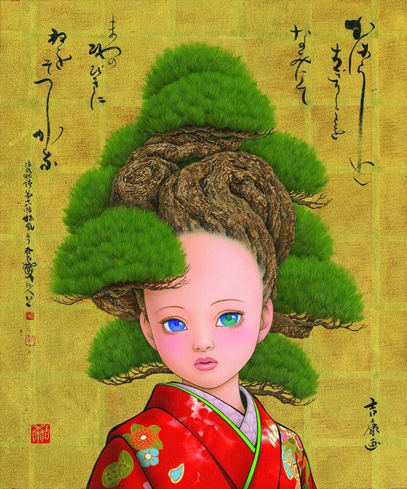 TAMURA Yoshiyasu